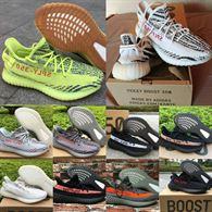 Scarpe Adidas Yeezy Boost 350 V2 dal 36 al 48 - Vari Colori