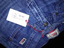 Nuovi Jeans Roy Rogers da donna tg. 40